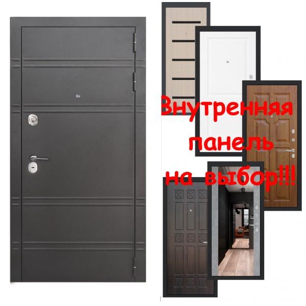 входная дверь Люксор-25