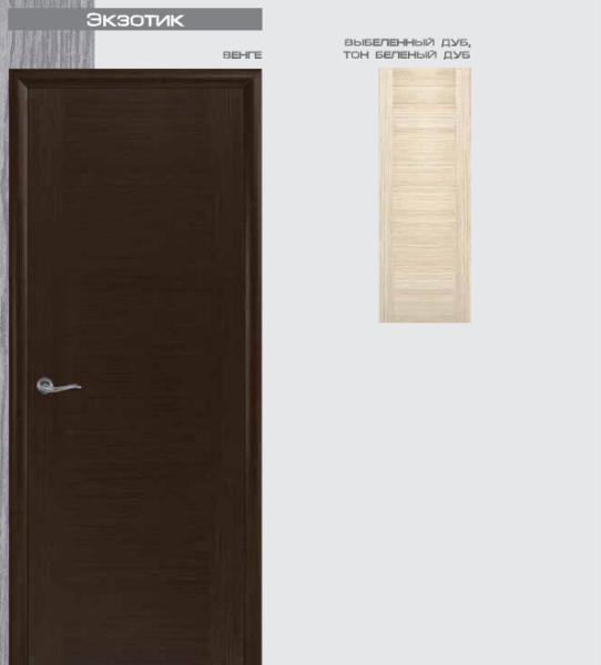 входные двери со скидкой 70