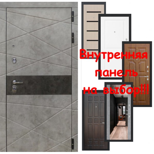 входная дверь Люксор-31