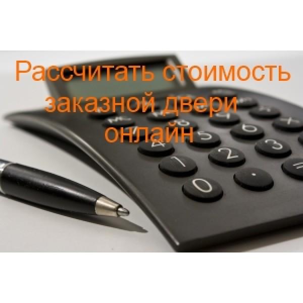Калькулятор сайта дверей Персона Йошкар Ола